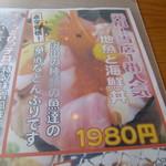 65125236 - 見本