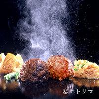 ハングリータイガー - ハンバーグを2つにわり、特製ソースで仕上げ ジューッ!!