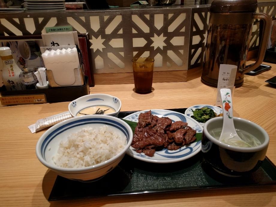 ねぎし 新横浜店