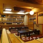 ひとすじ - 土佐の旬の食材に杯が進む酒好きが集う納得の店!