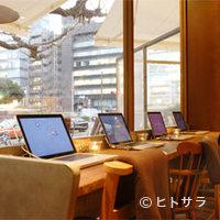 Royal Garden Cafe - 休憩やミーティングの場所として。多目的に利用できるカフェ!!
