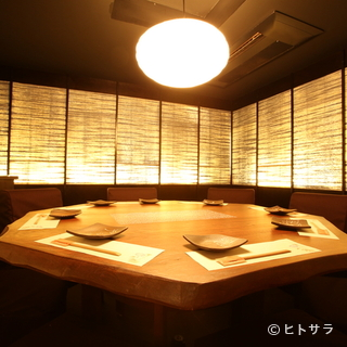 極上の完全個室
