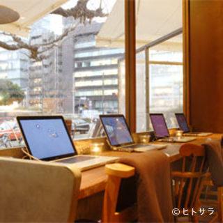 休憩やミーティングの場所として。多目的に利用できるカフェ!!
