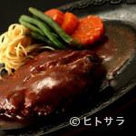 味のレストラン えびすや - ハンバーグステーキ オニオンソース
