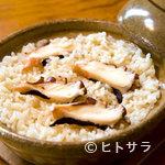 鼓や - 土鍋で炊く淡路蛸ご飯