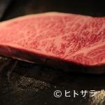幸庵 広陵店 - 最高級A-5ランク宮崎牛を使用した、当店定番メニュー『幸庵ロース』
