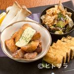 旬鮮酒場 華肴 - 季節毎に変化する旬の味覚を存分に楽しめる前菜
