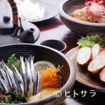 ガオリュウ - GAORYUのこだわり薩摩郷土料理各種
