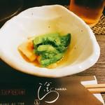 季魚旬酒 なぶら - お通し 菜の花と鱈のあっさり煮
