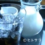 一凛珈琲 - ブンナコンジョーノ(美味しいコーヒー)