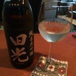 バー ダブル ファンタジー - ドリンク写真:田光の大吟醸‼︎三重の日本酒にこだわってます♬
