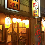 湘南酒場 - 好きな店構えです!
