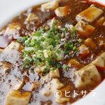 中華キッチン ぐら - 山椒がフワッと香る『四川麻婆豆腐』