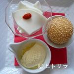 中華キッチン ぐら - お誕生日のご予約で、『ミニデザート盛り合わせ』をプレゼント