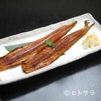 宝家 - 穴子蒲焼 840円