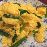 華香楼 - 玉子とニラ炒め