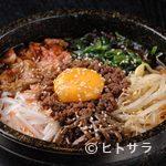 焼肉海鮮 恵美寿 - 石焼ビビンバ