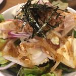 がブリチキン。 - 豆腐のサラダ