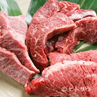 ほんまもん - 牧場から直送の、新鮮なお肉をどうぞ。