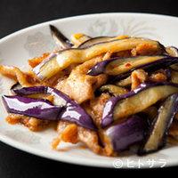 中華料理 瀋陽飯店 - 茄子と豚肉のピリ辛炒め 800円