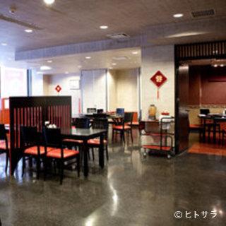 ホテル直営の本格中華料理店