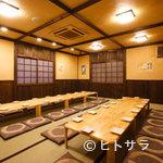 Dining 六助 - グループ飲み会大歓迎!