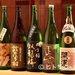 酒蔵 ひなよし - 静岡地酒臥龍梅を中心に、こだわり日本酒を取り揃えております。