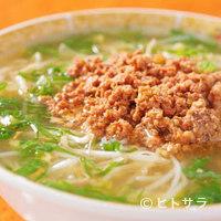 愛愛 - 台湾汁そば
