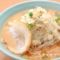 ラーメン横浜家 - 自慢は豚骨醤油だけではありませんこちらもお勧め。味噌ラーメン