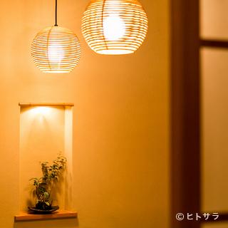 さりげなくも随所に忍ばせる、京の風情を感じさせる設い