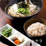 かなじ屋 - 蕎麦ごはん・ミニ惣菜付きの定食(1日限定20食)