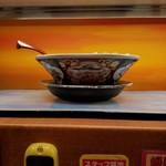 65132386 - 煮干しラーメン 機械で登場