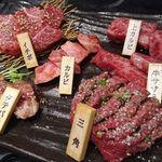 65135042 - LAON's肉盛り