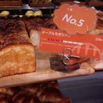 65136085 - メープルちぎりパン