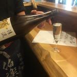 日本酒酒場立呑み仁 -