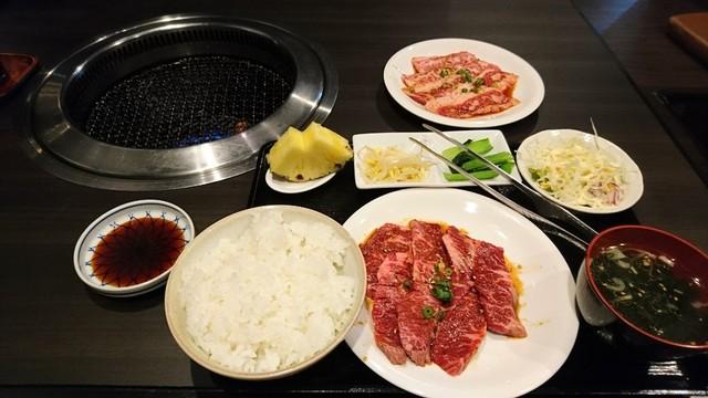 牛楽城 - 牛ハラミ定食