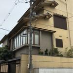 鎌仁別荘 -