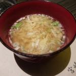 65138325 - スープ