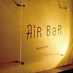 エアバー - 入口の目印になる大きな看板
