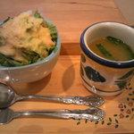 洋食の家 キャベツ - サラダとスープ