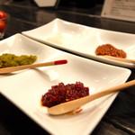 肉山 - 薬味四種