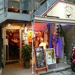 カリ~ アンド スパイスバル カリ~ビト - お店の外観