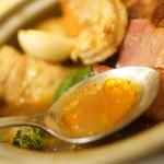 札幌スープカレー傾奇 - スープ