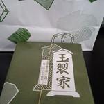 65140785 - 箱入6個 907円