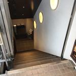 カフェ セジュール - 地下のお店へのアプローチ