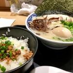 由丸 - 由丸ラーメン+そぼろご飯(2017.04)