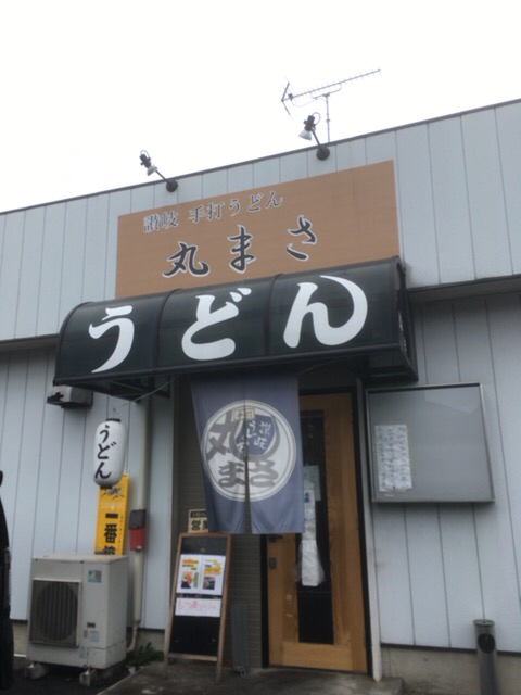 丸まさ name=