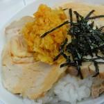 龍ちゃん - タップリの生姜が旨かったです。これで250円。