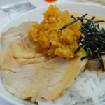 龍ちゃん - ミニ刻み生姜丼。嬉しい事にチャーシューも乗ってました。