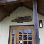 インディアン - 玄関